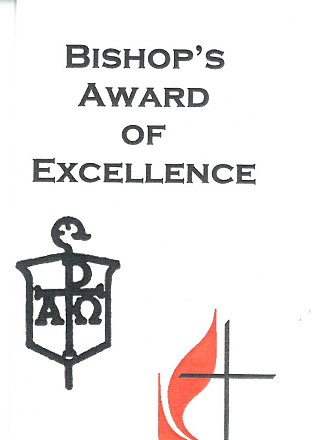Bishop's Award of Excellence Brochure
