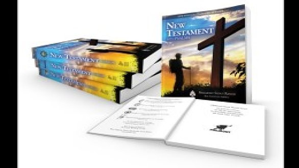 news new testaments shipped to four high adventure camps 0
